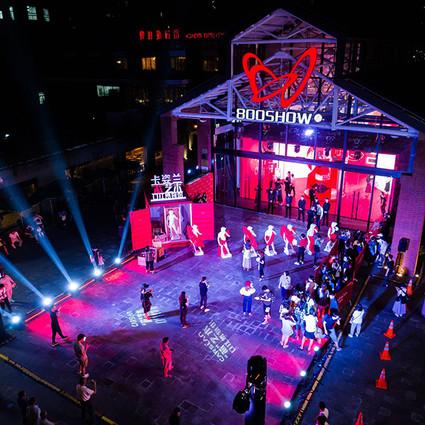 """中国首个""""芯""""艺术口红博物馆登陆上海,卡姿兰唤醒美妆色彩""""芯""""革命"""