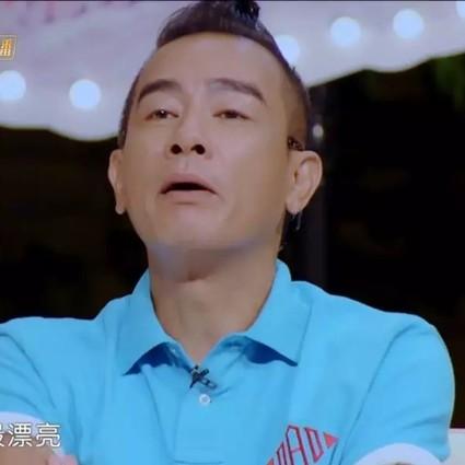 陈小春被应采儿打哭还求助?爱情果然是一物降一物!