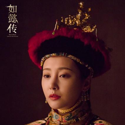 周迅和李纯在《如懿传》里有共同之处?原来她们这么美竟是因为它!