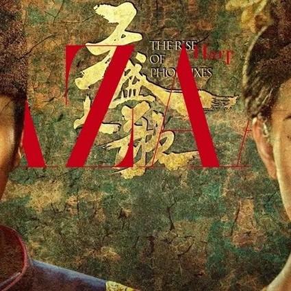 《天盛长歌》不火?陈坤倪妮这部电影质感的好剧,真不该被错过!
