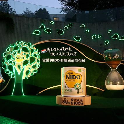 快节奏下的慢享受 雀巢NIDO有机全脂奶粉正式上市