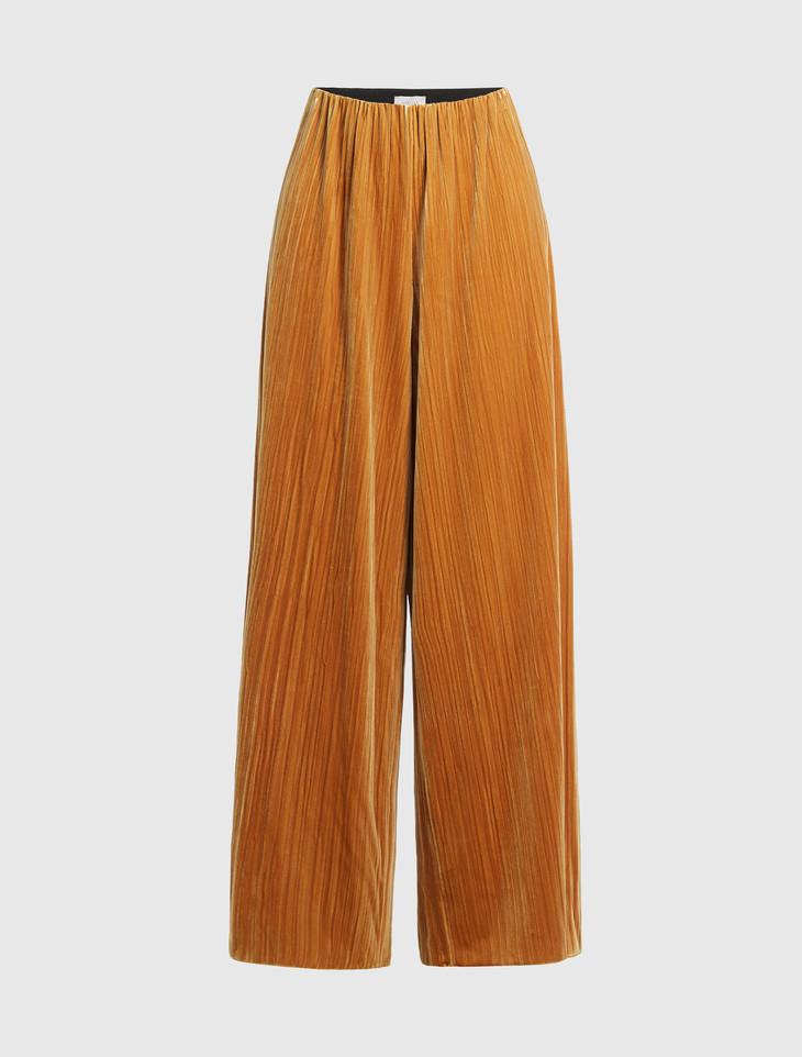 MARELLA橙色阔腿裤