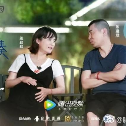 蒋勤勤说陈建斌像赵寅成,《没关系,是爱情啊》