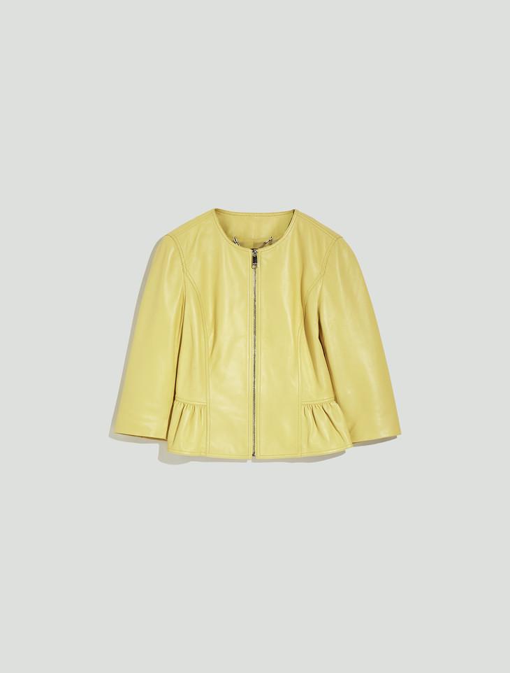 Max&Co.黄色皮衣