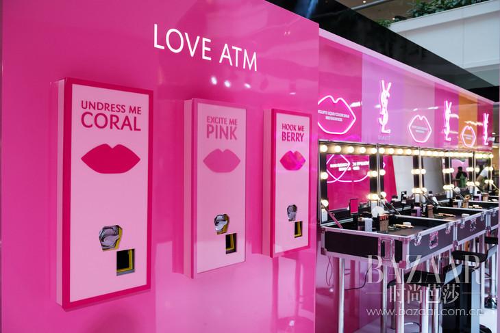 【搭台】LOVE ATM