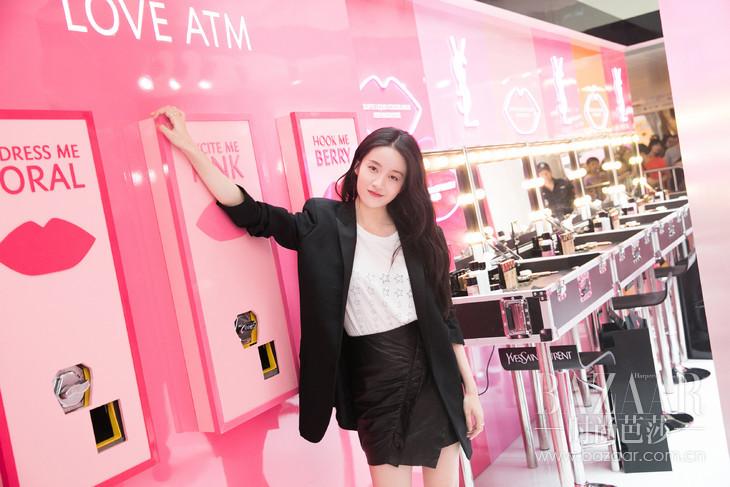 【张雪迎】LOVE ATM