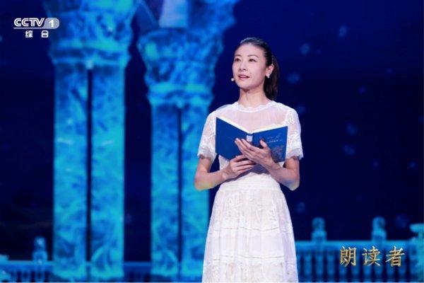 旧金山芭蕾舞团首席芭蕾舞演员谭元元在中国文化节目《朗读者》中朗读