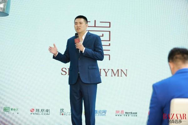4-尚晖珠宝董事长刘喆发表致辞.JPG-1200_800