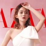 赵丽颖31岁生日宣布领证,爱情事业双丰收,冯绍峰还要喊老婆秀恩爱!