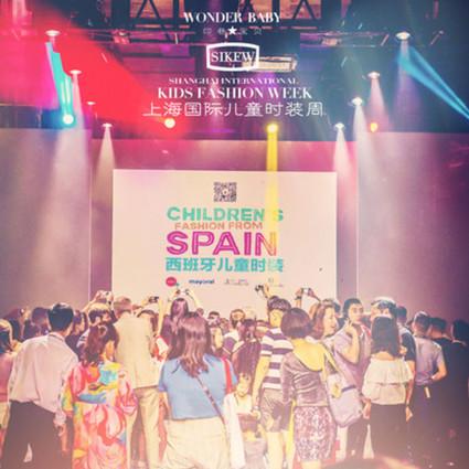 西班牙儿童时装再登上海国际儿童时装周