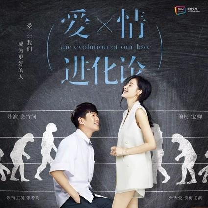 内地版《我可能不会爱你》,不再是程又青和李大仁的故事了