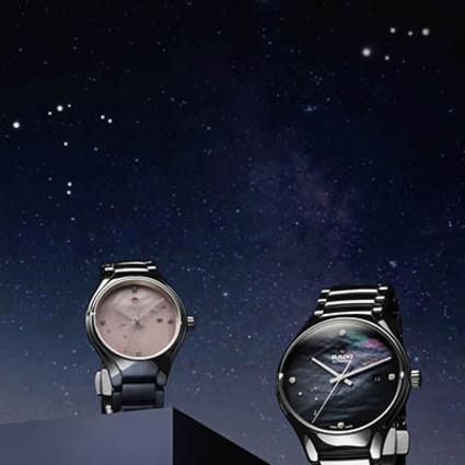 星辰相伴 真爱永恒 RADO瑞士雷达表推出True真系列七夕情人节特别款自动机械腕表