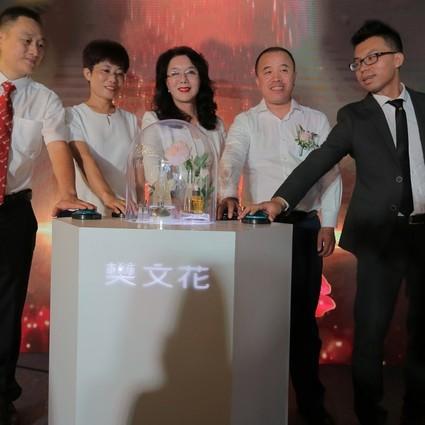 全球零突破,樊文花牡丹发酵保湿系列传奇问世