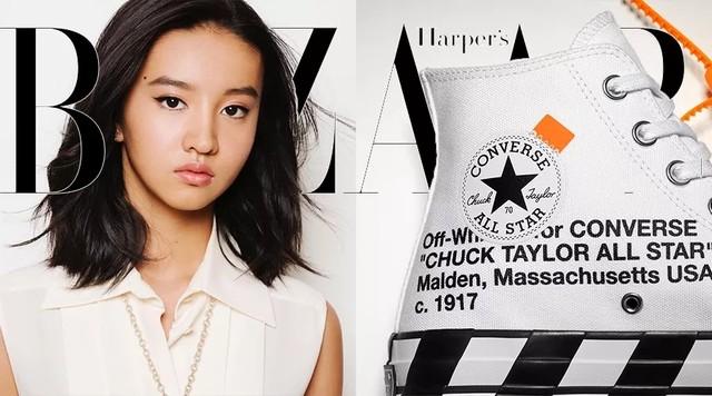 每周时报 | 木村光希拿下Chanel美妆大使,Off-White x Converse联手来抢钱了!