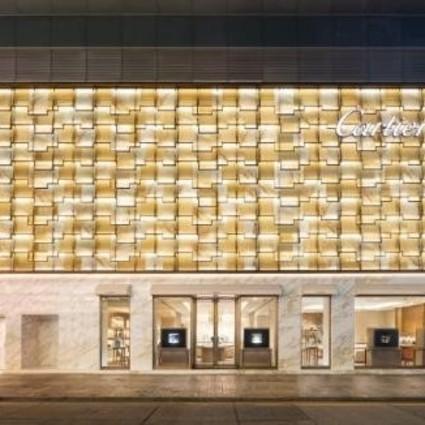 卡地亚扩充尖沙咀精品店 呈献独一无二的尊贵购物体验