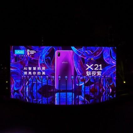 色彩解读前卫科技,魅夜紫诠释年轻态度