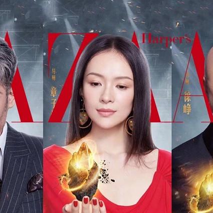 章子怡直言失望,陈凯歌忍不住上台导戏,《我就是演员》都是高手过招!