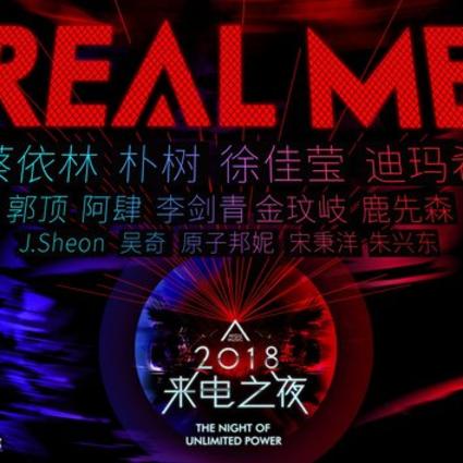 """咪咕音乐公布唱作人榜与新人榜奖项提名 入围者齐聚""""来电之夜"""""""