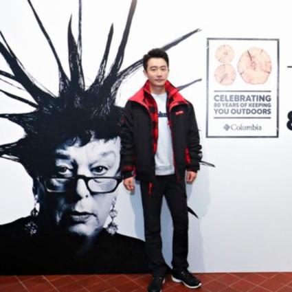 Columbia携品牌代言人黄轩亮相80周年庆典