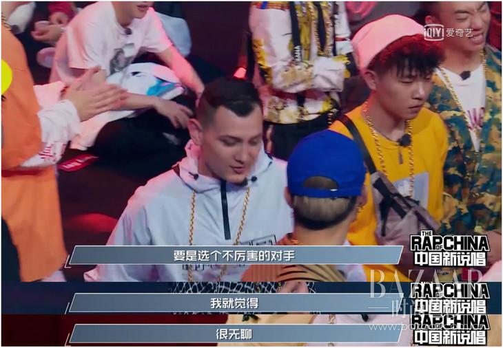 《中国新说唱》选手