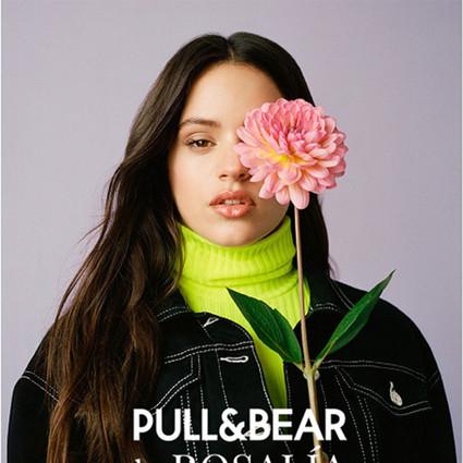 PULL&BEAR发布ROSALíA胶囊合作系列  街头风大胆诠释音乐青春!