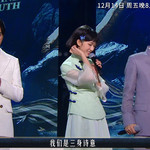 """《国风美少年》首迎团战 贰婶刘丰组正面对决成""""死亡之组"""""""