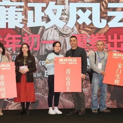 刘青云和张家辉重返21岁,反腐风云迷雾不断!