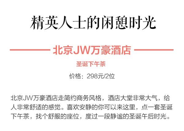JW导语1.jpg-1125_800