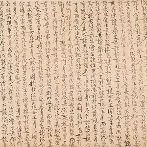 苏轼《木石图》拍出4.6亿,历史上的大文豪都有哪些书画真迹?