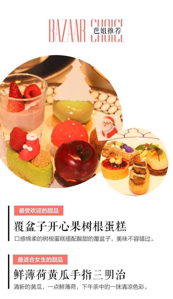 JW芭姐推荐_副本.jpg-924_1600