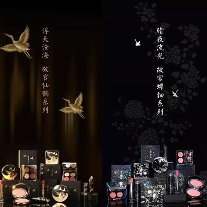 故宫跨界彩妆C位出道,美到窒息的它们是真·国货之光!