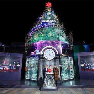 2018施华洛世奇「璀璨圣诞树」携手品牌大使江疏影 开启帝都亮灯仪式