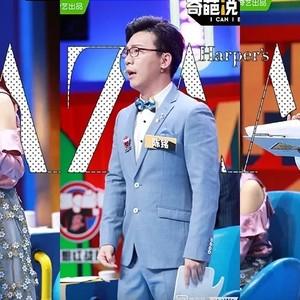 语言上的维秘秀,头脑上的绝对性感,陈铭詹青云让我从此爱上聪明人