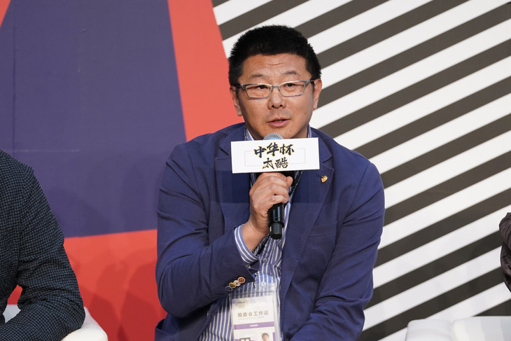上海时装周组委会秘书长,中华杯太酷大学生毕业季服装设计大赛组委会主任 邵峰