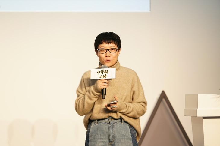 XIAO CHONG 品牌创始人小虫女士