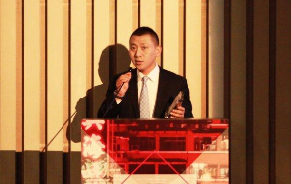 中国巨幕(CGS)公司总经理陈京民先生发表获奖感言
