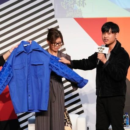 """2019""""中华杯·太酷""""  大学生毕业季服装设计大赛全新一轮正式开启"""