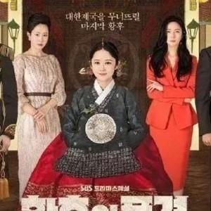 收视超宋慧乔新剧,3位主演包圆演技大赏,这部韩剧这么神?