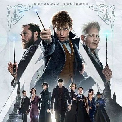 神奇动物带你回到霍格沃茨学院,魔法世界的召唤你准备好了吗?