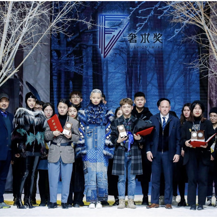 NAFA奢求奖·中国国际皮草设计大赛精彩15年   为行业发展不断注入新活力