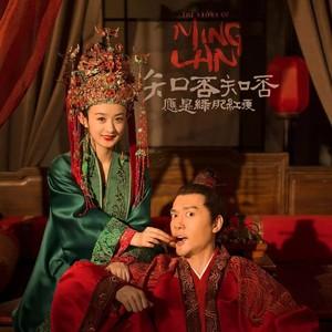 赵丽颖怀孕,冯绍峰新年官宣惊喜,《知否》的宅斗却是又虐又甜!