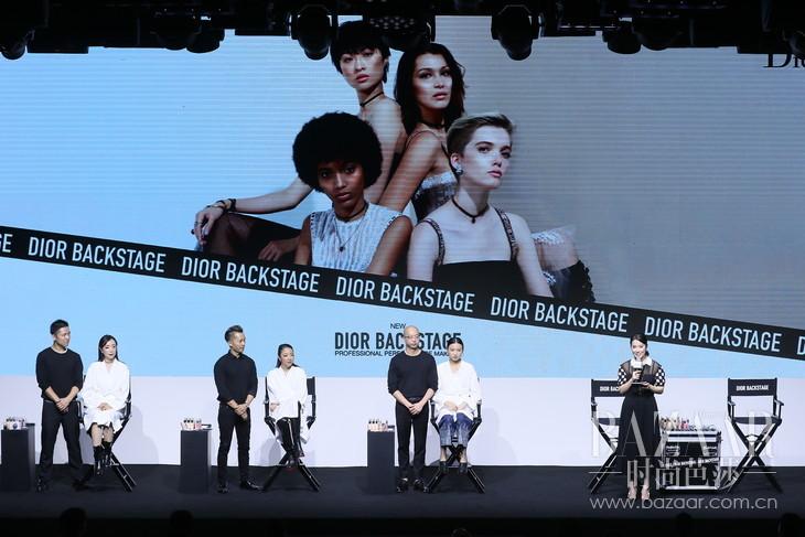 Dior Backstage后台彩妆发布派对现场-1