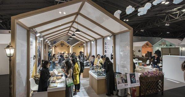 2017上海国际黄金珠宝玉石展览会现场照片