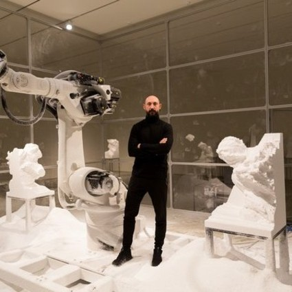 百艺阁将举办格约拉:不对称考古展览