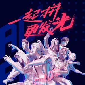 蔡徐坤前队友、张丹峰儿子、王思聪朋友都来参加选秀了?
