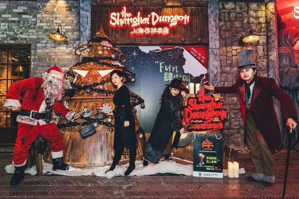 """上海惊魂密境解锁""""尖叫圣诞树"""" """"FUN肆尖叫""""圣诞季一起来搞怪"""