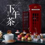 芭式下午茶|春日暖阳,浪漫云端,英式风情,总有一款适合精致的你!