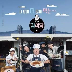 靠炸猪排拿下豆瓣9.5,《姜食堂》是一档什么神仙综艺?