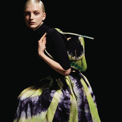 Prada推出2019春夏系列全新扎染单品