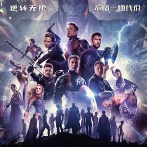 《复联4》大结局、俞飞鸿井柏然惊喜回归,4月请让我住进电影院!